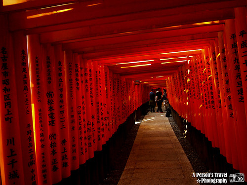 2011Kyoto_Japan_ChapThree_15