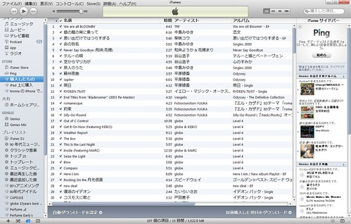 screenshot.18