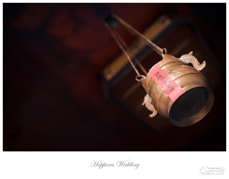 婚禮攝影-Ivan & Hele 文定_038