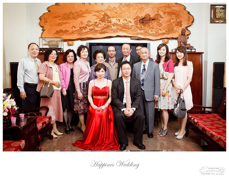 婚禮攝影-Ivan & Hele 文定_142