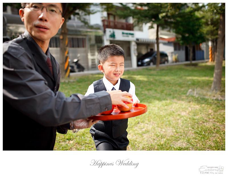 婚禮攝影-Ivan & Hele 文定_071