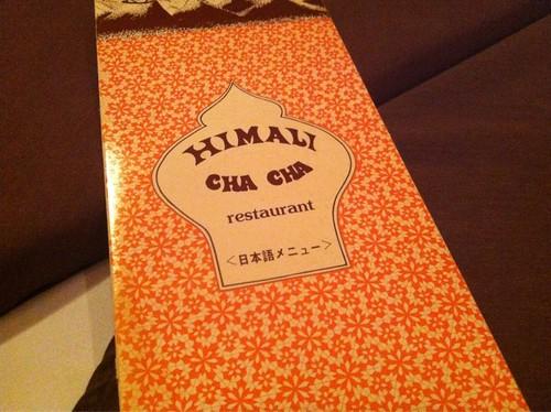 Himali Cha Cha Indian Restaurant Japanese Menu