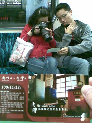 車廂內情侶與內灣線復駛免費紀念乘車站