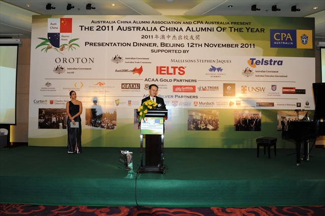2011 Business Events Sydney Australia China Alumni Award for Research and Innovation winner, Dr Wang Shuguang (University of Newcastle)