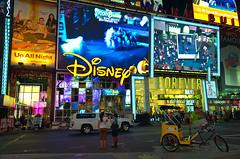 Times Square billboards (RodaLarga) Tags: usa ny newyork night nikon manhattan timessquare billboards d7000
