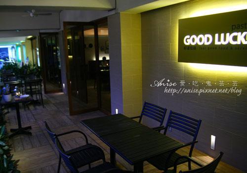 好運餐廳GOOD LUCK_007.jpg