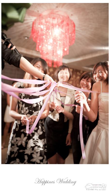 [婚禮記錄]致仲秀騏結婚紀錄_206