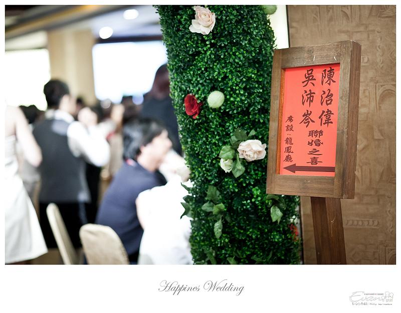 [婚禮攝影]治瑋&沛岑 婚禮全記錄_084