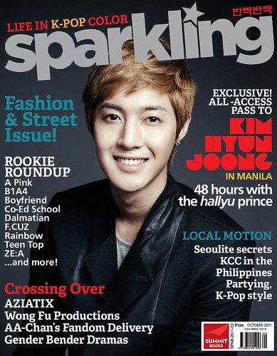 Kim Hyun Joong Sparkling Filipino Magazine Cover [111003]