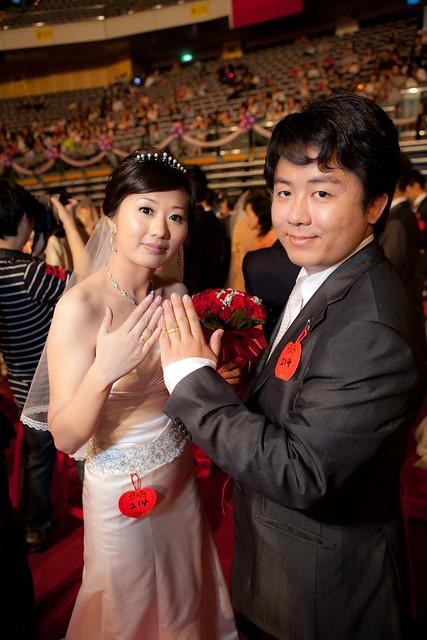 庭榕-季樺婚禮紀錄-307