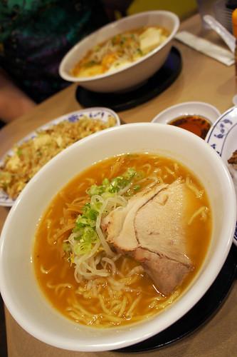 Shoyu ramen & Kimchi ramen in back