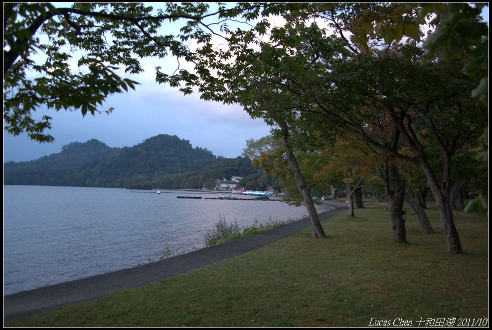 2011早秋奧入瀨
