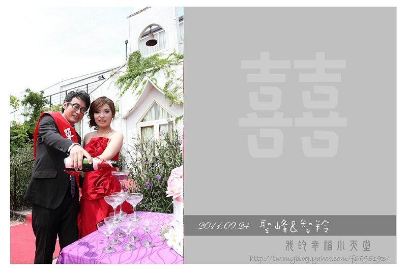 2011_0924_113850.(001)