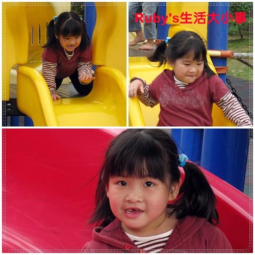 2011山陽國小 (1)
