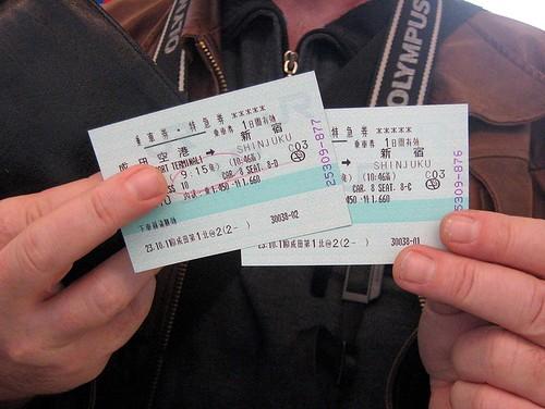 Narita Express Tickets