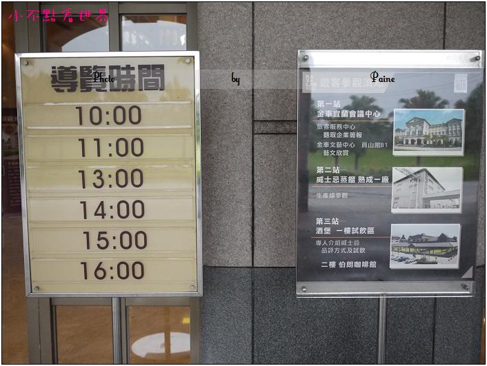 宜蘭金車博物館 (6).JPG