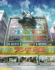 111001(2) - 記錄『重新點燈+人造衛星落下』的秋葉原老建築『世界のラジオ会館』最後的姿態!