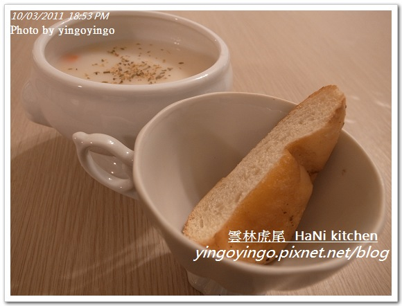 雲林虎尾_HaNi kitchen20111003_R0042576