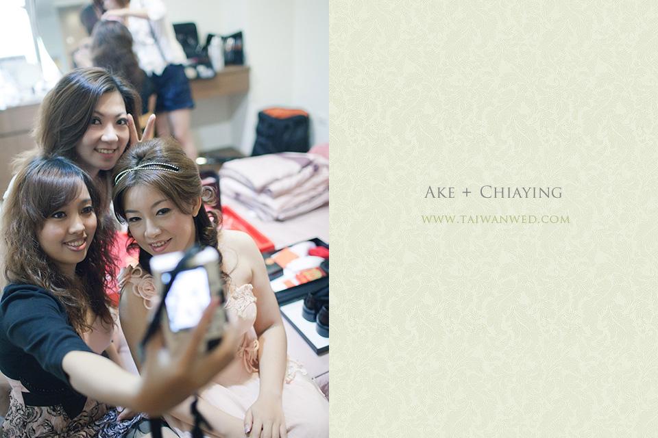 Ake+Chiaying-030