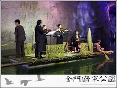 2011-金門坑道音樂節(1023)-02.jpg