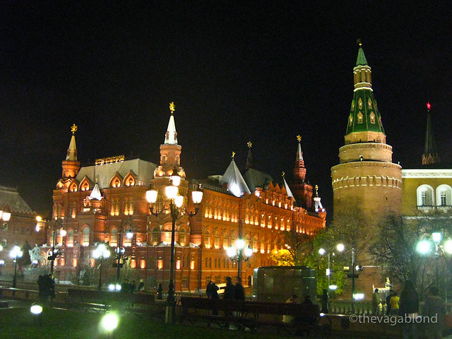 Night time in Moscow