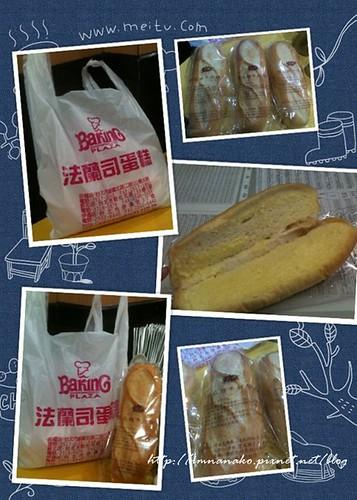 法蘭司維也納牛奶麵包