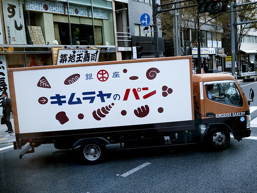 kawaii Kimuraya pan(pain, bread) truck by migi328