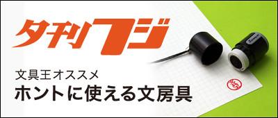 20111010_fuji