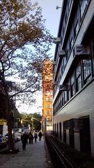 View, 77th Street