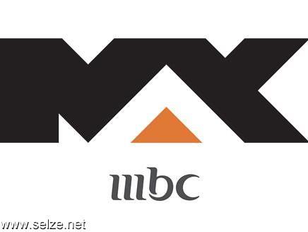 قناة Mbc تظهر سيدات عاريات ومشاهد جنسية بالخطأ