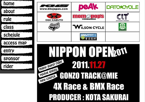 NIPPON OPEN