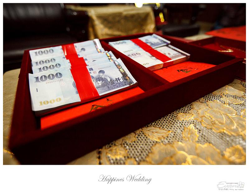 婚禮攝影-Ivan & Hele 文定_010
