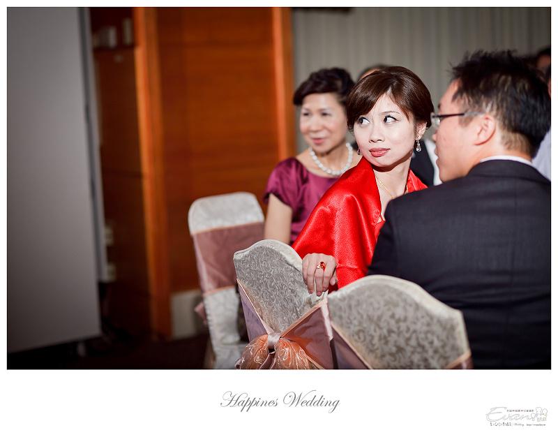 婚禮攝影-Ivan & Hele 文定_156