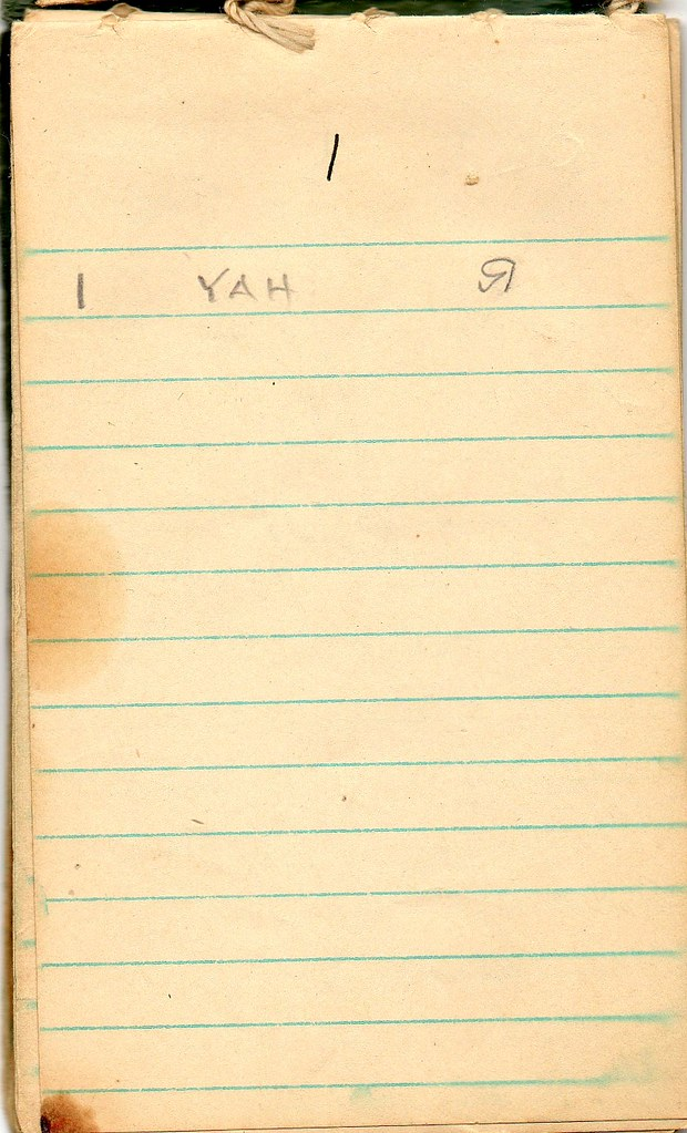 James Paul Stalls, Jr WWII Russian Notebook