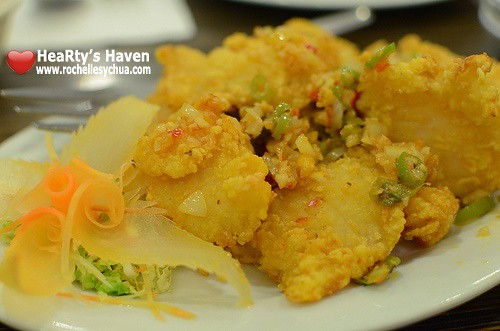 cifu fried squid