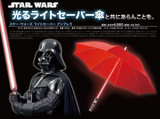 星際大戰黑武士和路克的光劍雨傘