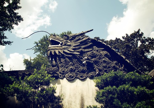 The dragon statue