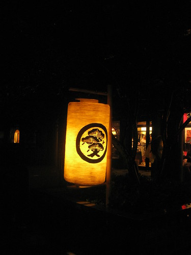 Lantern outside the Japan pavilion
