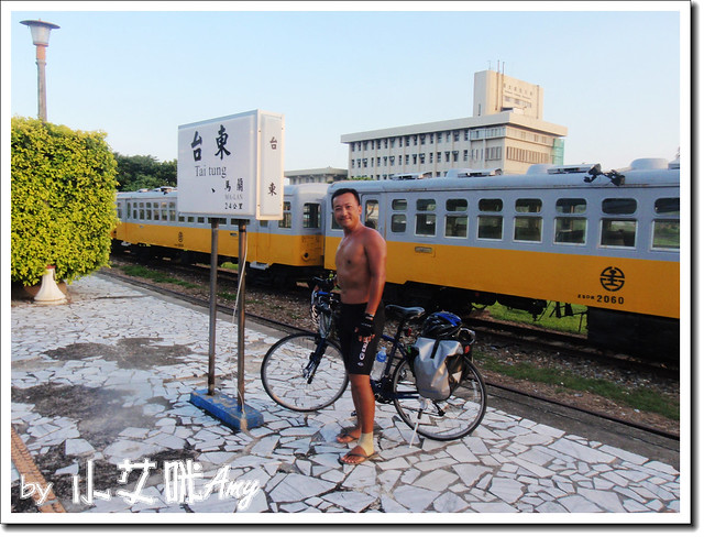單車環島第七天 台東鐵道藝術村鐵馬道(34)