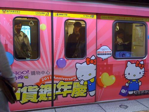 MRT。板南線,yahoo!購物網週年慶kitty彩繪列車