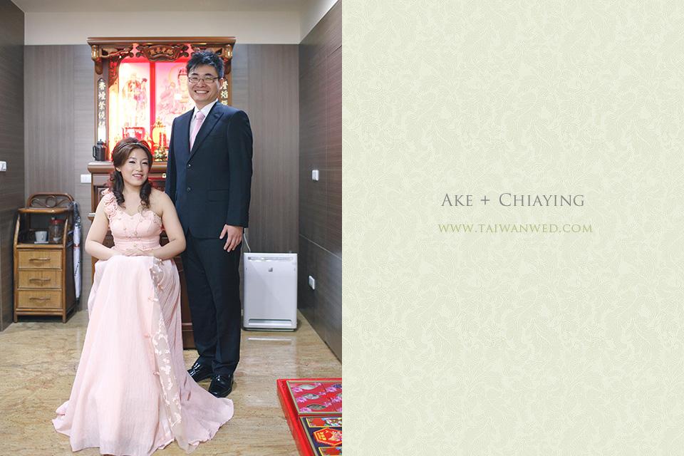 Ake+Chiaying-054