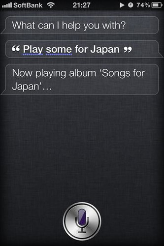 siri_easy_phrases_16