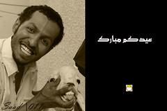 ( {..Saad,,,) Tags: