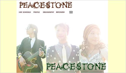 peacestone福田明日香