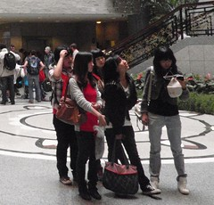 szanghajskie nastolatki