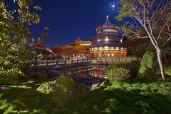 EPCOT World Showcase - China Pavilion (Todd Hurley (Todd_H)) Tags: nightphotography moon reflection orlando epcot florida wideangle disney templeofheaven hdr themepark worldshowcase chinapavilion