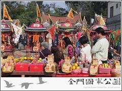 五呂金王爺遶境(2011)-06.jpg