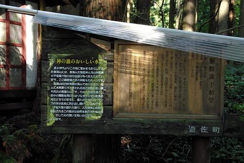 胴腹滝_07