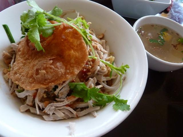 Phong Dinh 011