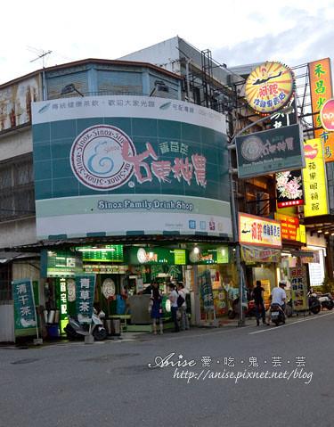 台東小吃美食016.jpg